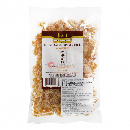 Имбирь засахаренный, кубики, THAI FOOD KING , 200 г